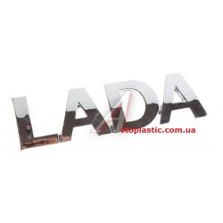 "Орнамент задка ваз 2170""LADA"""