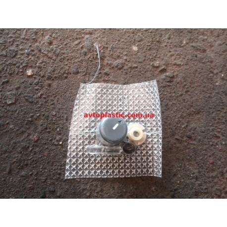 Ремкомплект ручки реостата ваз 2108,21083