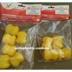 Полиуретановые втулки реактивных тяг ваз 2123(10 шт)