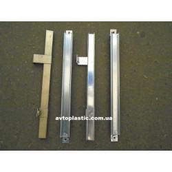 Направляющие переднего опускного окна ваз 2121(комплект)